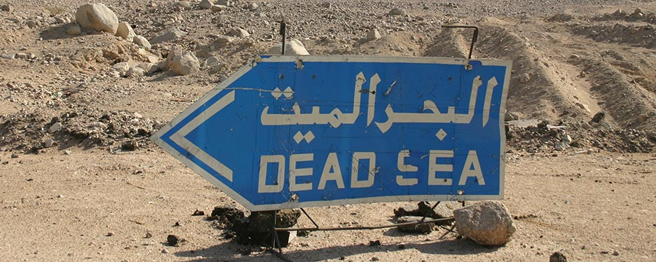 Why is the Dead Sea dead - 2